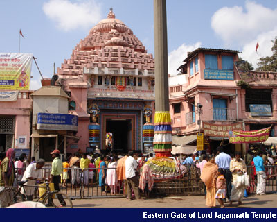Eastern Gate of Lord Jagannath Tmple