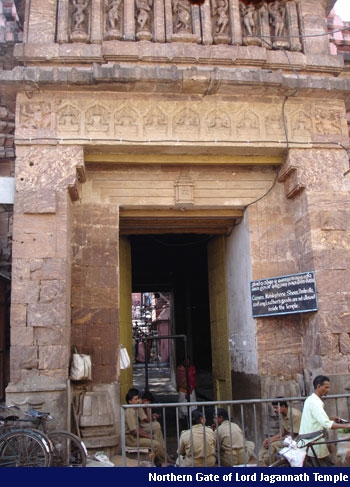 Northern Gate of Lord Jagannath Tmple