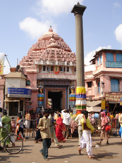 Lord Jagannath Temple Photo gallery