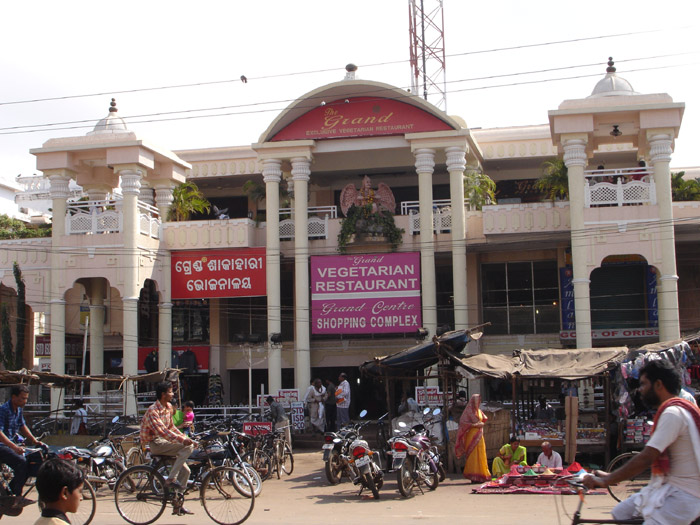 Shopping at Puri Photo gallery